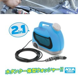 Machine wash water has special 12V pression Mitani trial runs made in japan